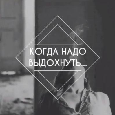 Женские встречи в самом сердце Москвы в уютном особняке City Retreat Club